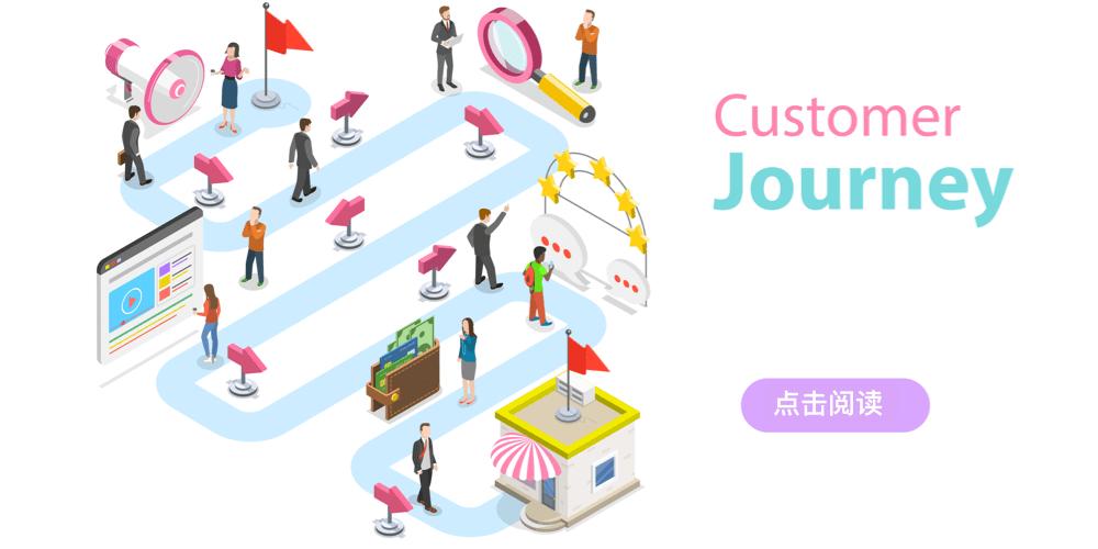 用户旅程图的5个要素和3种变形