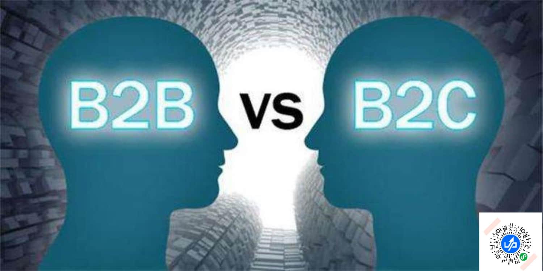 比较在BtoB和BtoC两种模式下, SAAS产品管理 差异