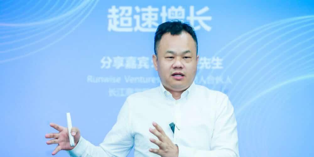 闪电扩张 : 增长新思维与新能力——打造全新的 业务增长战略 | Runwise CEO撰
