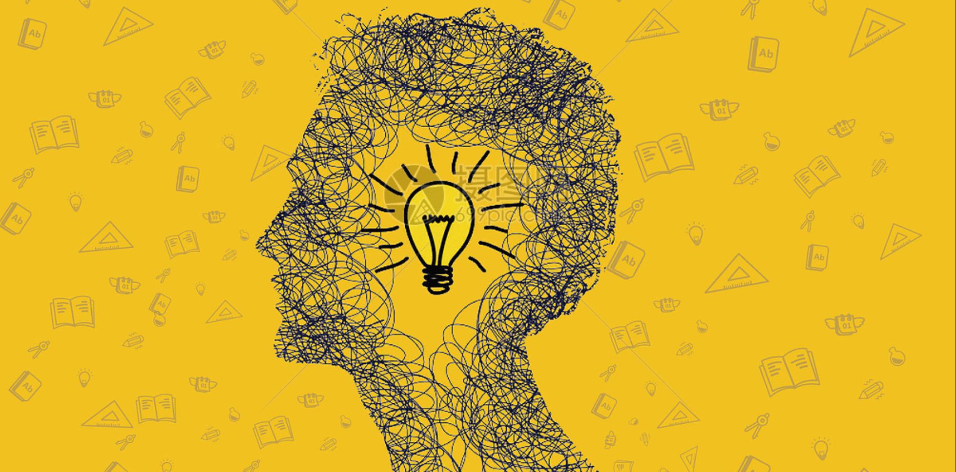 如何激发创新想法?8个头脑风暴的最佳实践