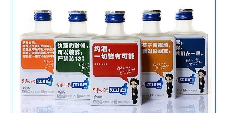 白酒行业创新战略标杆:江小白的超级产品策略