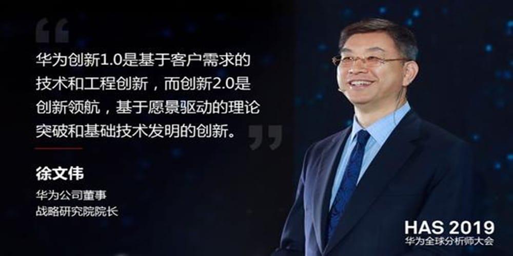 华为创新战略升级:从1到N迈向从0到1-Runwise中国