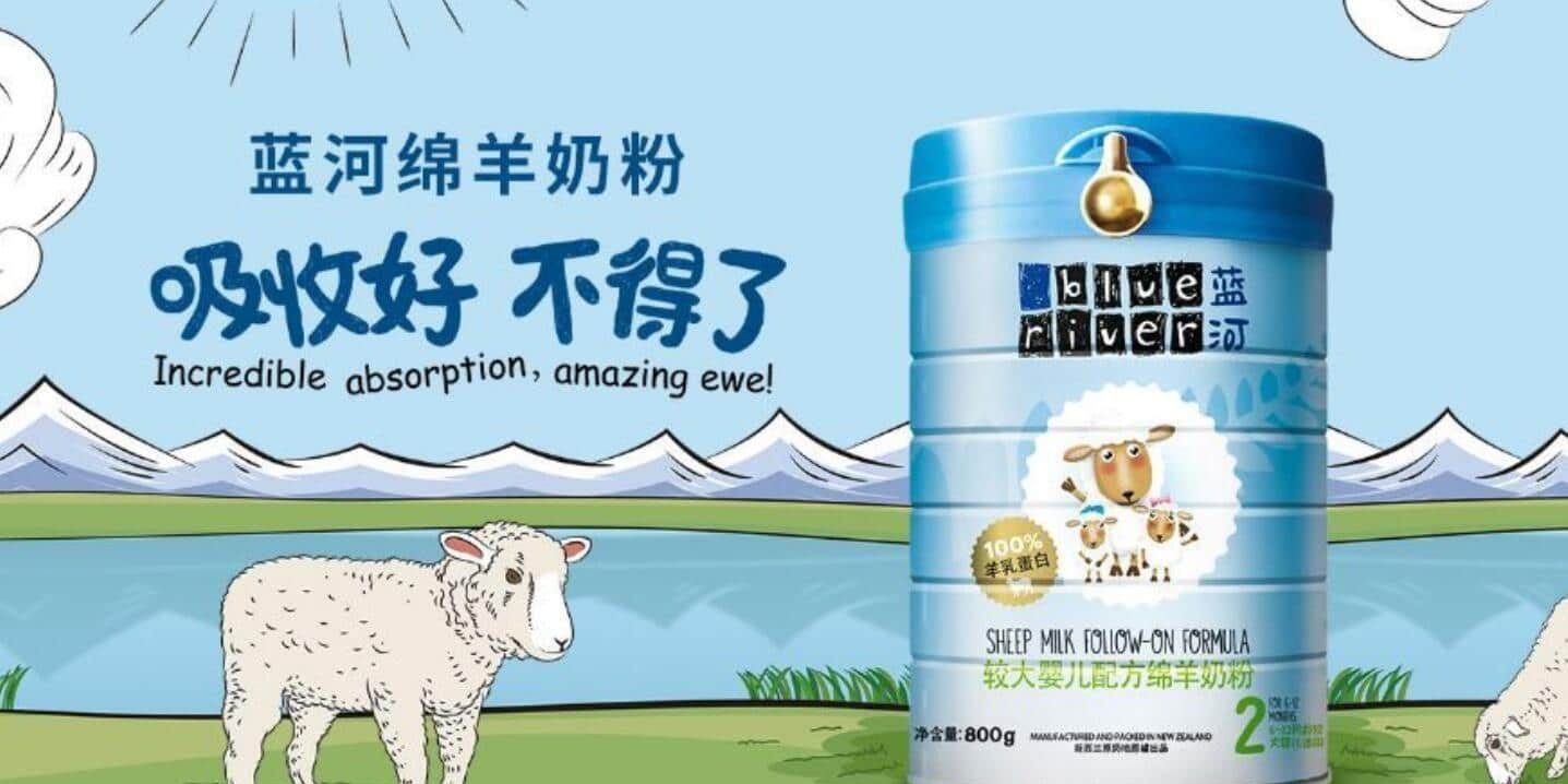 蓝河绵羊奶品牌价值驱动