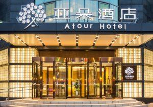 亚朵酒店全国开店500多家,会员2000万的终极秘籍