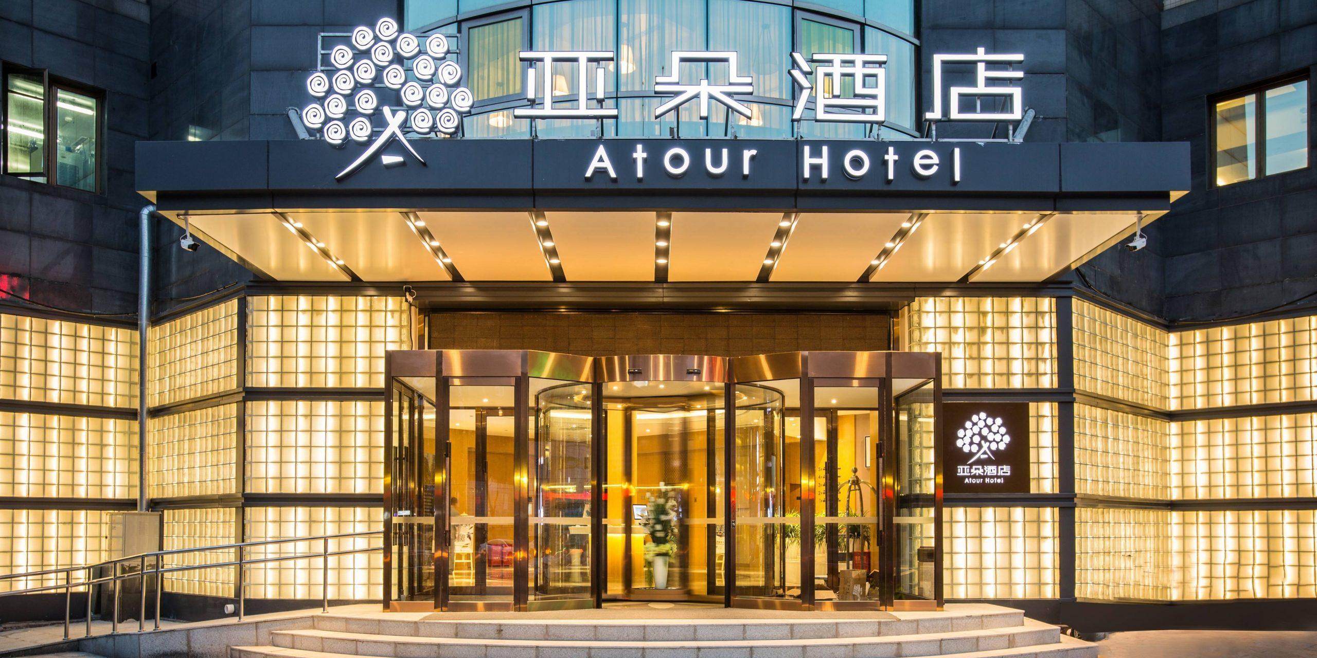 亚朵酒店增长