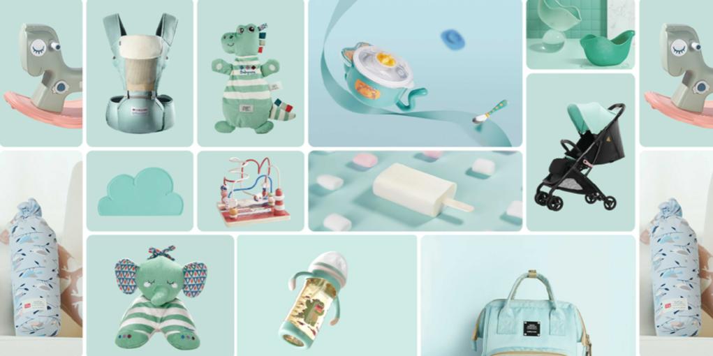 Babycare品牌活动